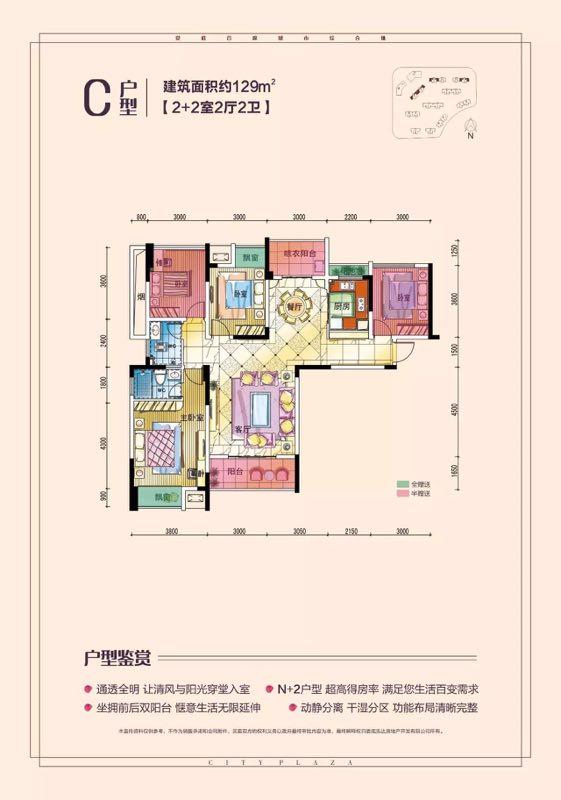中国户型大全 娄底 五江碧桂园 100-130㎡  瓜娃子8 建筑面积:129平方